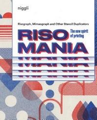 [해외]Risomania