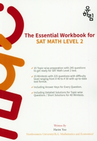 The Essential Workbook for SAT MATH LEVEL. 2