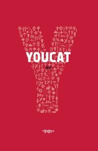 성경(Youcat)(양장본 HardCover)