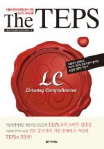 THE TEPS LC(MP3CD1장, 정답 및 해설포함)