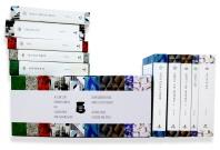 현대문학 세계문학 단편선 세트. 3(전10권)