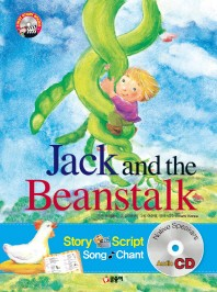 Jack and the Beanstalk(잭과 콩나무)(CD1장포함)(First story books 6)(양장본 HardCover)