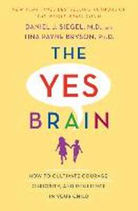 [해외]The Yes Brain (Hardcover)