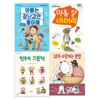 초등 필수 2학년 통합교과 필독서 세트(2019)(전4권)