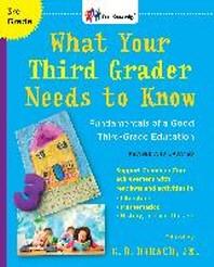 [해외]What Your Third Grader Needs to Know (Revised and Updated)