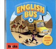 English Bus. 4