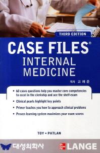 Case Files: Internal Medicine. 3/E