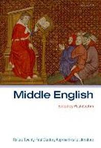 Middle English (Hard)