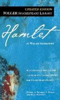[해외]Hamlet (Prebound)