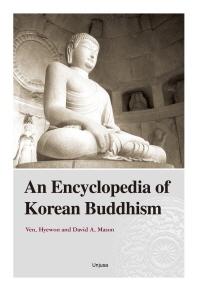 An Encyclopedia of Korean Buddhism
