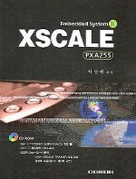 XSCALE(PXA255)(EMBEDDED SYSTEM 2)(CD1장포함)