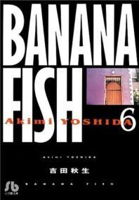 [해외]BANANA FISH 6*