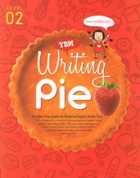 Writing Pie Level. 2