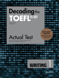 Decoding the TOEFL iBT Actual Test Writing. 1(New TOEFL Edition)