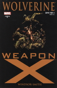Wolverine Weapon X(울버린 웨폰 X)