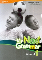 My Next Grammar. 1 (Workbook)(My Next Grammar)