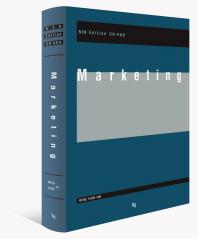 Marketing(마케팅)
