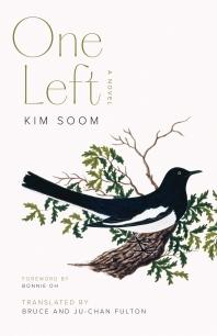 [해외]One Left