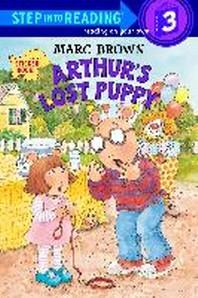 ARTHURS LOST PUPPY(Step:Sticker Book)