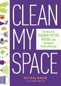 [해외]Clean My Space (Hardcover)