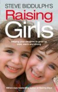 [해외]Raising Girls