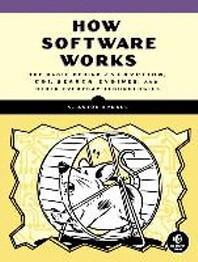 [해외]How Software Works (Paperback)