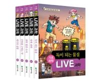 Live 과학 세트(56-60권)(전5권)