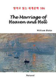 The Marriage of Heaven and Hell (영어로 읽는 세계문학 386)