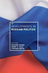 [해외]Developments in Russian Politics 9 (Paperback)