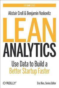 [보유]Lean Analytics