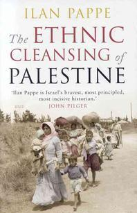 [해외]The Ethnic Cleansing of Palestine (Hardcover)
