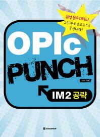 OPIc Punch IM2 ��(CD1������)