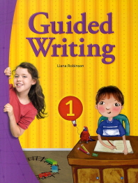 Guided Writing 1 Student's Book