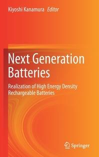 [해외]Next Generation Batteries