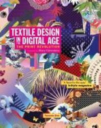 [해외]Textile Design in the Digital Age