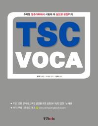 TSC VOCA