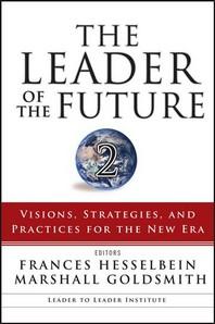 [보유]Leader of the Future 2