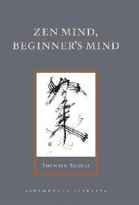 [해외]Zen Mind, Beginner's Mind