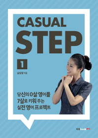 Casual Step. 1