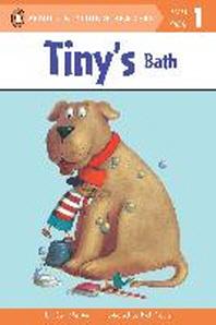 TINYS BATH(PUFFER117)