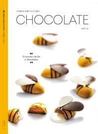 Chocolate(초콜릿)(더테이블 쇼콜라티에 시리즈 1)