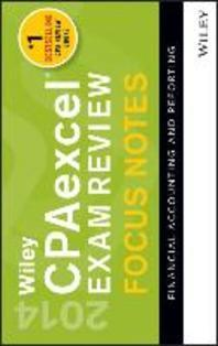 [해외]Wiley Cpaexcel Exam Review 2014 Focus Notes (Paperback)
