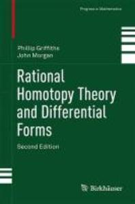[과학/기술]Rational Homotopy Theory and Differential Forms