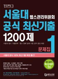 ����� �ܽ�������ȸ ��� �ֽű��� 1200�� 1 ������(CD2������)