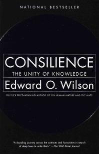 [해외]Consilience (Paperback)