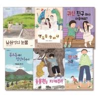 3-4학년 어휘력 필독서 세트(풀과바람)(전6권)
