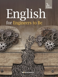 English for Engineers to Be(3판)