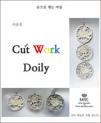 cutwork-doily