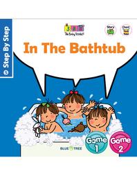 세쌍둥이 -In the bathtub