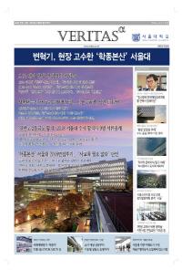 2019 서울대 가는 길